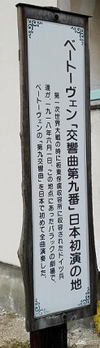 20171013_143035_2