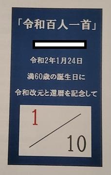 20200629_084940